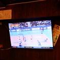 TVモニター付きなのでスポーツ観戦にもうってつけ!