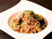 イタリアン×イザカヤ シオンのおすすめ料理3