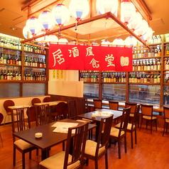 居酒屋食堂 にっぽん一周 南大沢店の写真