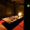 みやび Miyabi Namba Diningのおすすめポイント2