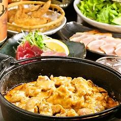 新鮮地鶏と旨い酒 とりこのおすすめ料理1