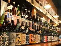 全国各地の日本酒六〇撰