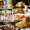 個室居酒屋 新橋日和 烏森口店のおすすめポイント1