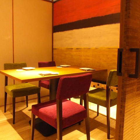 全席個室 びすとろ家 京都駅前店|店舗イメージ1