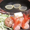 料理メニュー写真赤えびレモンだし鍋(1人前)