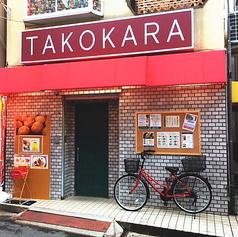 TAKOKARA タコカラ