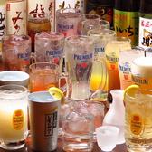 居酒屋 Rin 浅草橋本店のおすすめ料理2