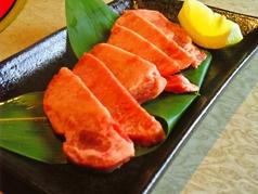居酒屋三昧 本日のおすすめ 伏見店のおすすめ料理1