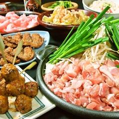 居酒屋 鶴八 名古屋駅前本店のおすすめ料理1