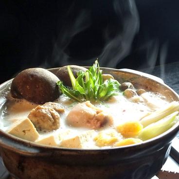 焼鳥 居酒屋 十八番のおすすめ料理1