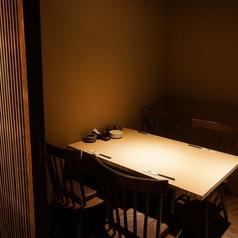 2~4名様用の個室。接待やデートにおすすめ!