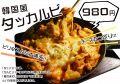 ドラム缶焼肉×よし Yoshi 鹿児島のおすすめ料理1