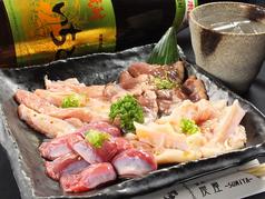 【鶏】とりもも(タレ・塩)/とり皮(タレ・塩)/とりカッパナンコツ(タレ・塩)