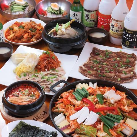 韓国料理 錦山 クムサン
