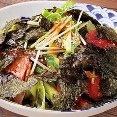 海苔たっぷり海鮮サラダ