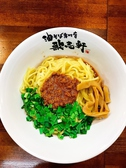 油そば専門店 歌志軒 勝川駅前店のおすすめ料理3