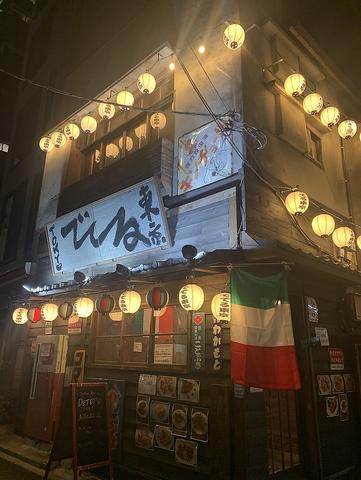 でてる東京