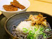 ぷーとん 麺りんのおすすめ料理2