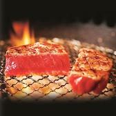 牛角 松戸アネックス店のおすすめ料理2