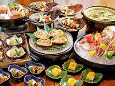 ぽんしゅ館 魚沼釜蔵のおすすめ料理1