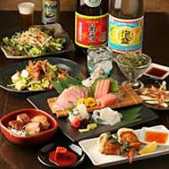 沖縄料理と島豚アグー 草花木果の写真