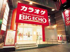 ビッグエコー BIG ECHO 広小路店 カラオケの写真