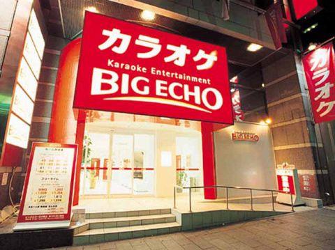 カラオケ BIG ECHO 広小路店