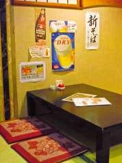 びすとろ茶屋の特集写真