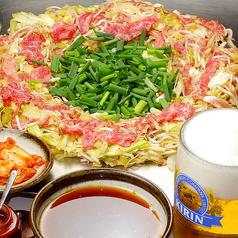 炊き肉 牛ちゃん 本店のおすすめ料理1