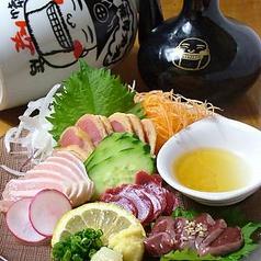 薩摩酒場 竿山笑店のおすすめ料理1