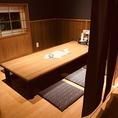 4~6名様のご利用にぴったりのお座敷席はご家族のご利用に人気です。半個室なので周りの目を気にせず楽しめます。