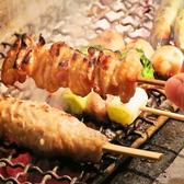 焼き鳥 海鮮 七変化のおすすめ料理2