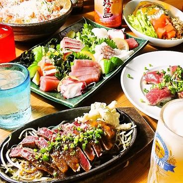 きちんと 南風原山川店のおすすめ料理1