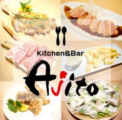 Kitchen&Bar Ajitoのコース写真