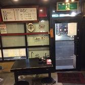 横浜家 南幸店の雰囲気2