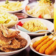 世界の山ちゃん 国分寺店のおすすめ料理1