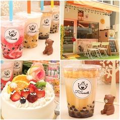 T-Sweets 南船場店