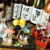 日本酒 常時10種以上!カクテルも幅広くご用意。