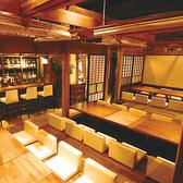 大人数の宴会向け座敷。普段はカーテンで仕切りがありますが人数に合わせお席を調整。20~40名様まで対応。
