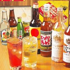 昭和風バー レトロのコース写真