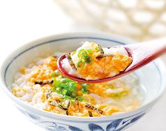 雑炊(国産米使用)