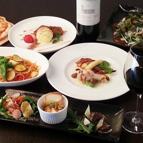 【特別な歓送迎会を!120分飲み放題付】 フレンチ&イタリアン料理が楽しめるプラン