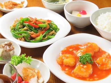 中国料理 青島飯店のおすすめ料理1