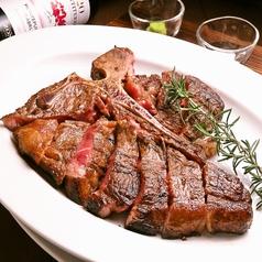 肉バル ブッチャーズ Butcher's 百万石金沢駅前店 カルネグランデのおすすめ料理1