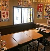 それゆけ!鶏ヤロー 鶴見店の雰囲気2