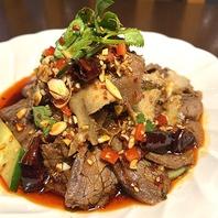 ◆本場中国の味◇辛旨「牛肉とハチノズのピリ辛和え」
