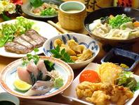 旬の食材を使った美味しい和食はいかがですか?