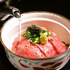 海鮮焼肉 獅子丸のおすすめ料理1
