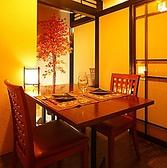 2名テーブル個室