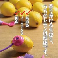 しんちゃんのレモンは全て安心の国産レモン★